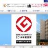 京阪電鉄不動産の口コミ・評判とは?