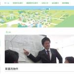 中国バス不動産の口コミ・評判とは?